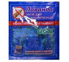 Таблетки от моли Global - лаванда