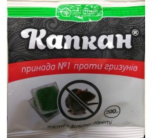 Капкан - приманка от грызунов (200 г)