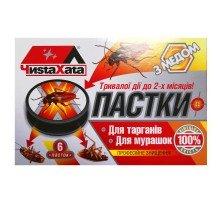Ловушка от тараканов - Чиста Хата (6шт.)